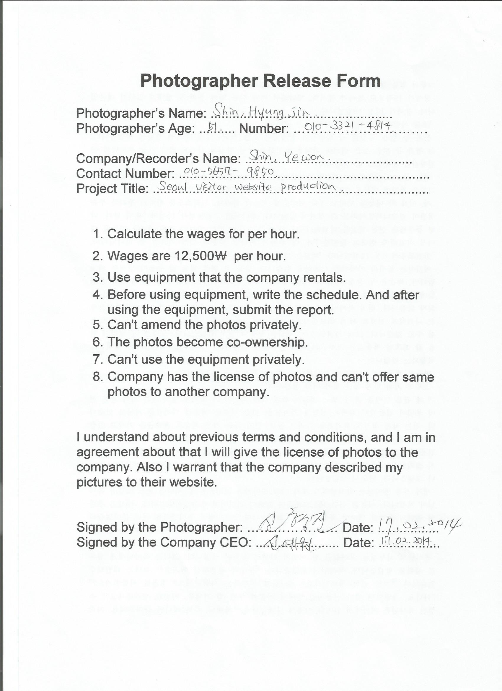 Famous photography release form template contemporary entry artist release forms beatrice shin falaconquin